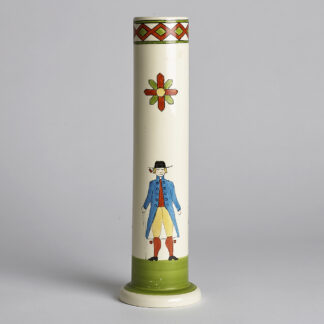 Vintage Daladansen Vas 26,5 cm